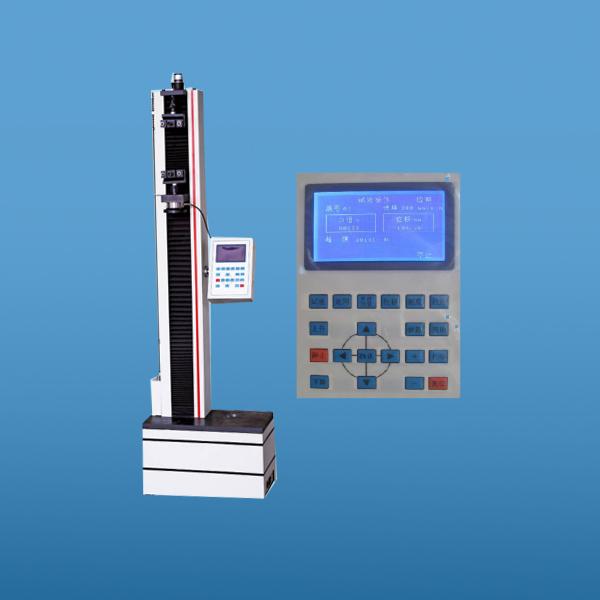 液晶显示电子拉力试验机  WDS-05