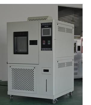 高低温箱 JK-150L