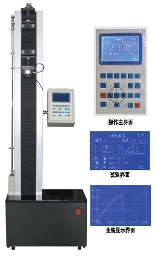 数显电子万能拉力机  WDS-05