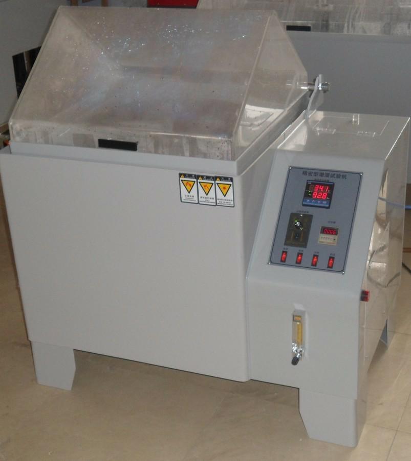 潮湿555彩票是不是合法、冷凝水试验机